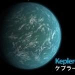 kepler-22b-image