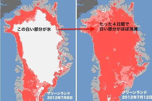 Greenland-meltdown
