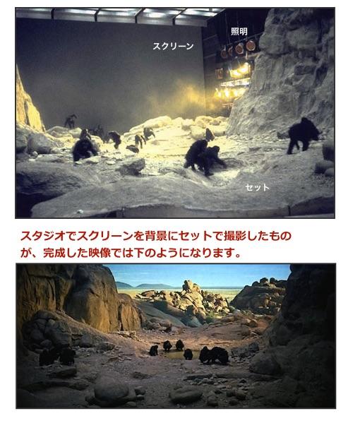 screen-p1