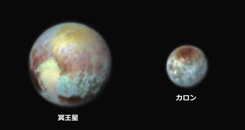 150713-false-color
