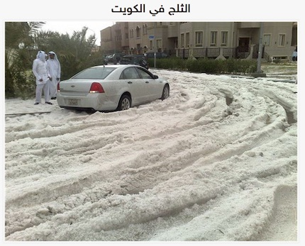 kuwait-snow-2016