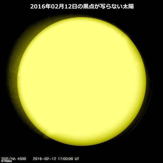 sun-2016-02-12-nasa