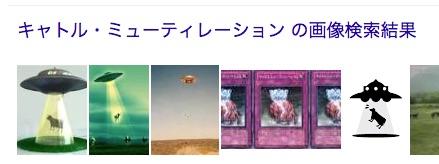 cm-google