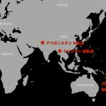 asia-quake-four