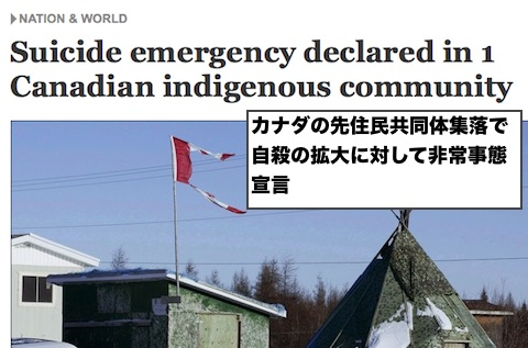 canada-indigenous-suicide