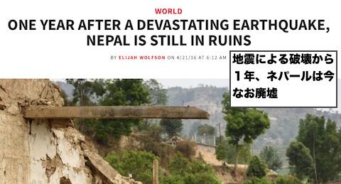 nepal-ruins