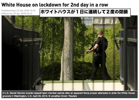 white-house-shutdown
