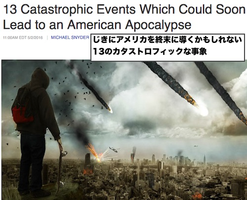 Catastrophic-Events-US