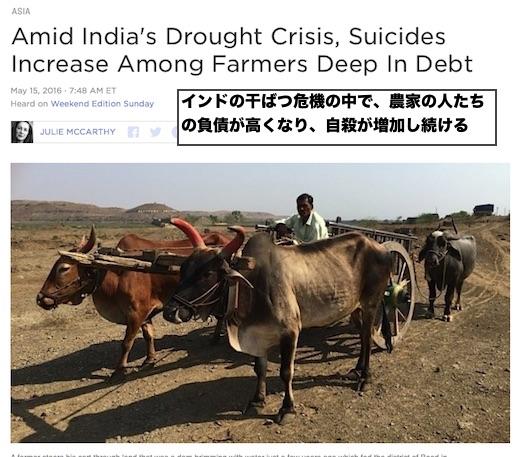 india-suicide-b3