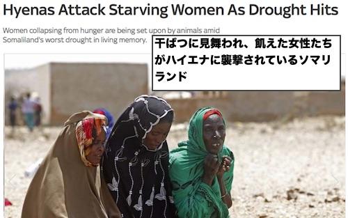 somali-drought-2016