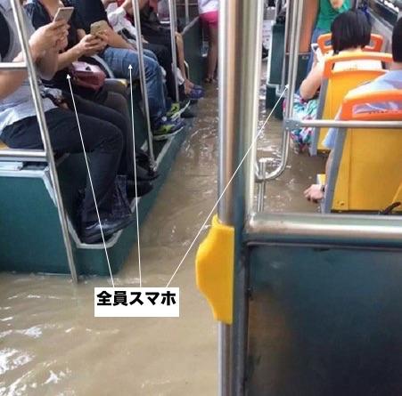 sp-floods-01