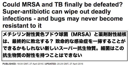 super-antibiotic-teixobactin
