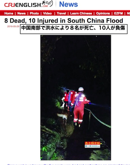 china-flood-0529