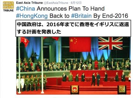 hongkong-uk