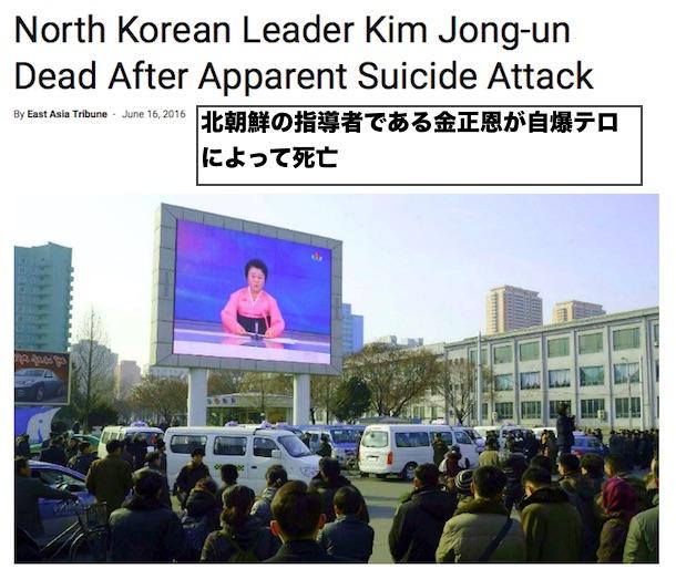 kim-3rd-died