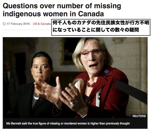 canada-missing-bbc