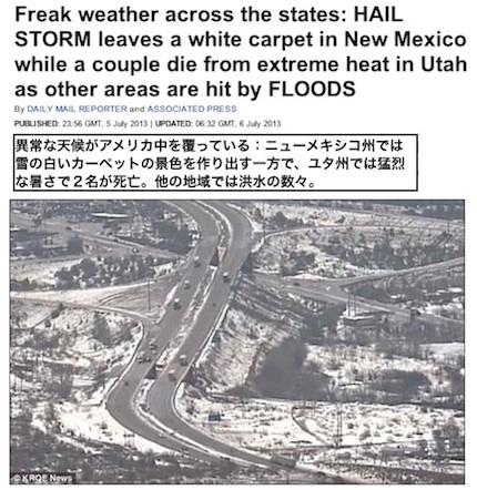 heat-snow-0705
