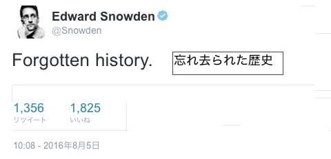 forgotten-history-snowden