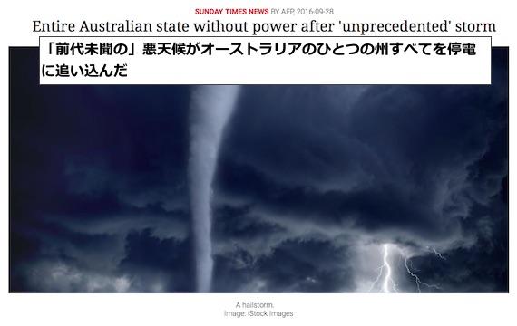 australia-out-2016