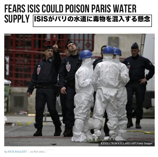 isis-water-suply