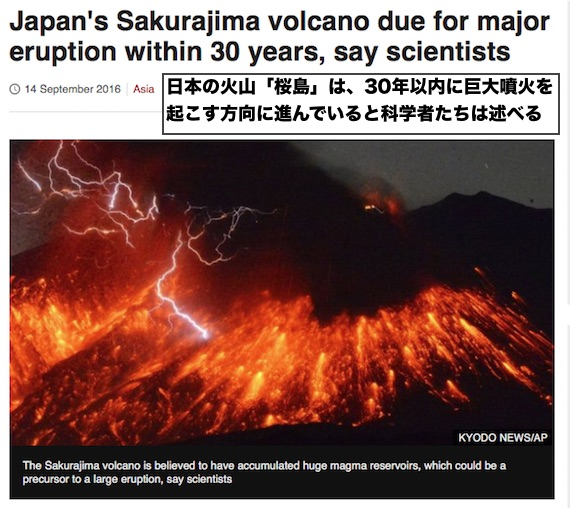 sakurajima-major-eruption