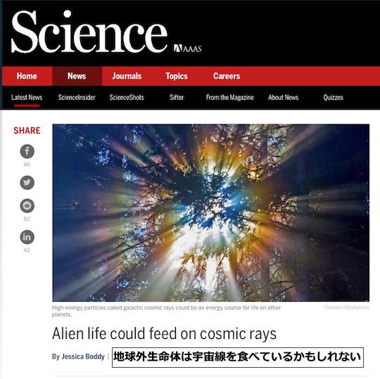 cosmic-rays-life