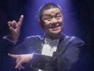 ichiro-zaitsu