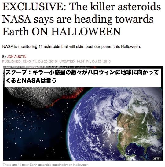 killer-asteroids-1031