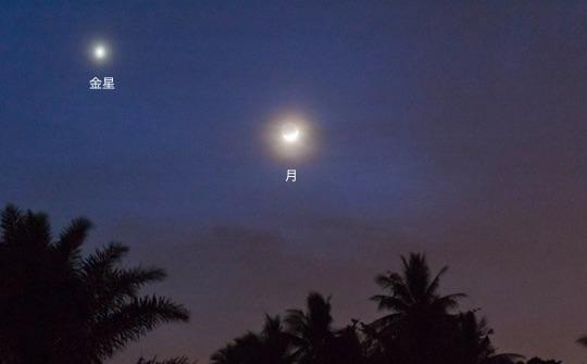 malaysia-venus-moon