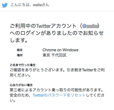 twitter-1008-a