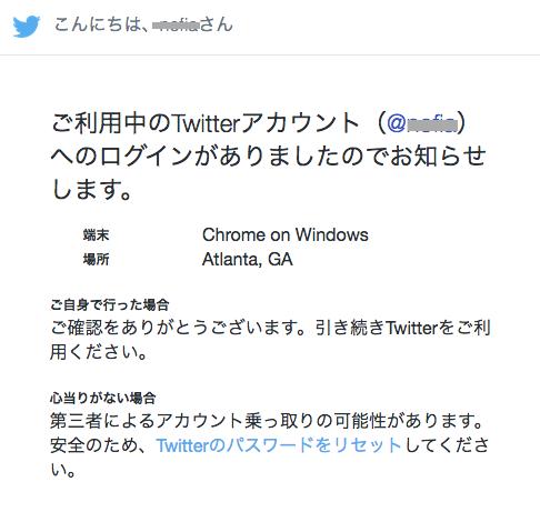 twitter-hacked2