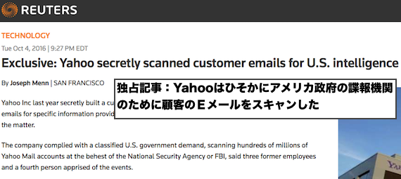yahoo-scan-reuters