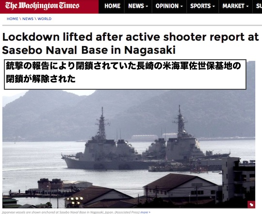sasebo-lockdown-11-03