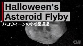 halloween-asteroid