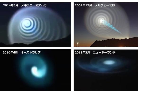 spiral-world-01