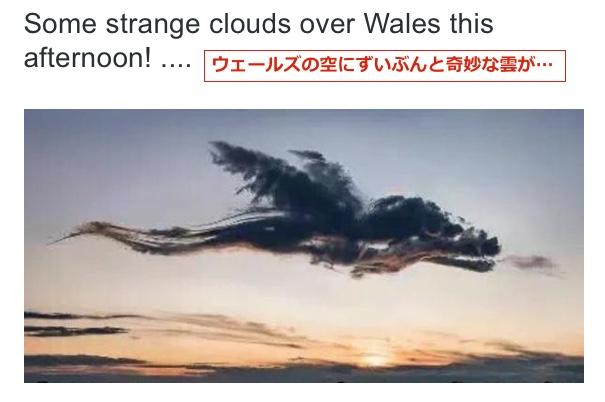 wales-cloud-top