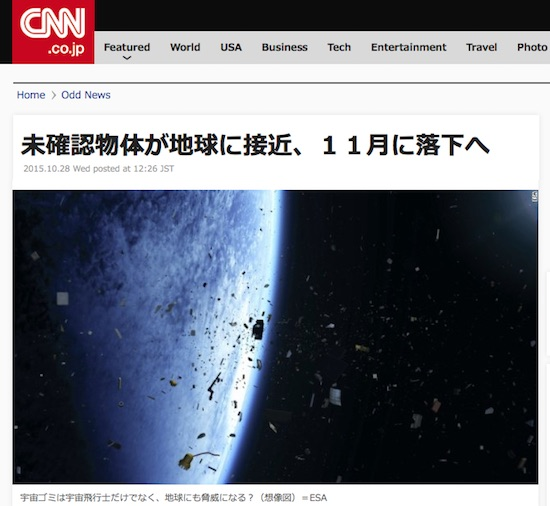 cnn-space-junk-1028-top
