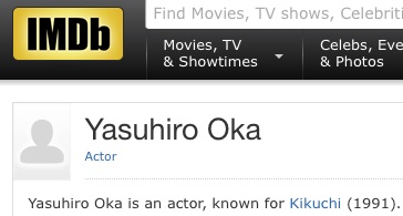 oka-in-kikuchi