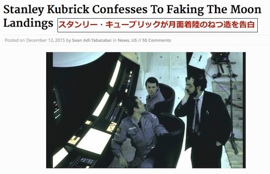 stankey-kubrick-top
