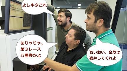 yukaina-nakama