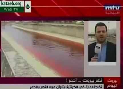 tv-river-blood