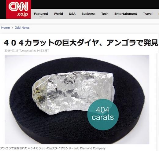 404-carats-angola