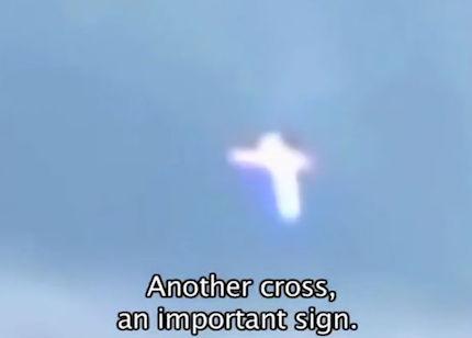 Cross-express2