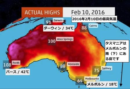 australia-heat-2016