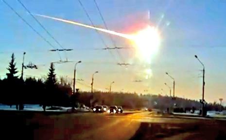 日本の裏側」に近年最大の隕石が...