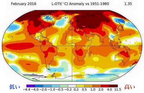 2016-february2-temp