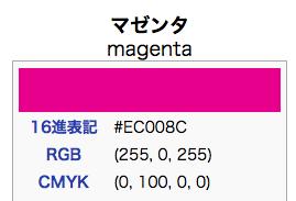 magenta-color