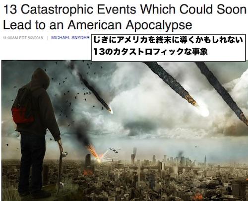 Catastrophic-Events-US