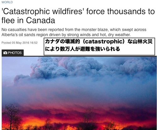 Catastrophic-wildfires-02