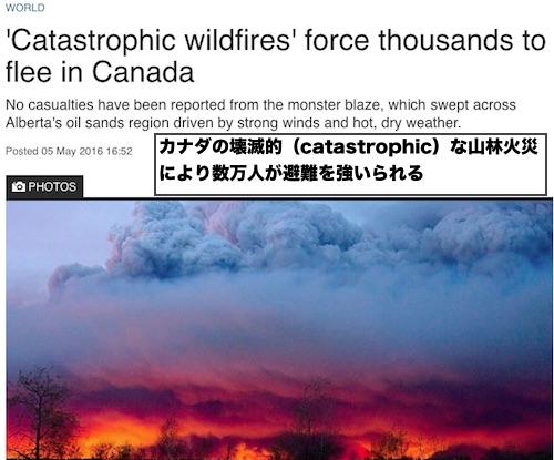 Catastrophic-wildfires-02